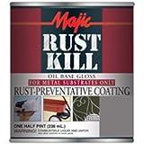 YENKIN MAJESTIC PAINT 8-6008-4 Light/Safety Yellow Rust Kill Enamel