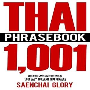 Thai Phrasebook Audiobook