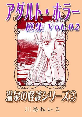 Opinion Japanese erotic horror pictures