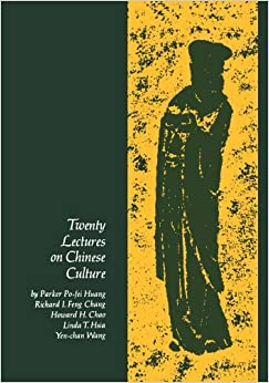 Book Twenty Lectures on Chinese Culture: Vol 1 (Yale Language)