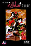 The Official Xxxholic Guide, Clamp Staff, 0345510003