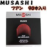 MUSASHI HUAN スティック 3.6g×90本 ウエイト コントロール ムサシ フアン 90袋