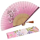 OMyTea Grassflowers 8.27'(21cm) Hand Held Folding Fans - With a Fabric Sleeve for Protection for Gifts - Chinese/Japanese Vintage Retro Style (Red)