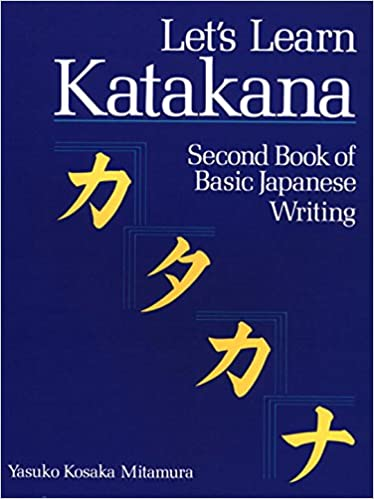Amazon lets learn katakana second book of basic japanese lets learn katakana second book of basic japanese writing bilingual edition fandeluxe Images