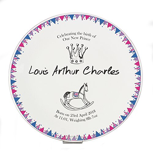 Arthur Baby Plate - Prince Louis Arthur Charles Royal Baby Bunting Loving Plate - Fine Bone China - Made in the UK - Perfect to celebrate the new birth
