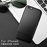 WYHYDCG 2pcs, iPhone Case,Soft TPU Silicone Impact Resistance Carbon Fiber Pattern Full edge protective phone case For iPhone 6s/6s plus,iPhone 7/8, iPhone 7plus/8plus,iPhone x , iphone 7/8