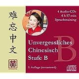 Unvergessliches Chinesisch, Stufe B. Sprachtraining
