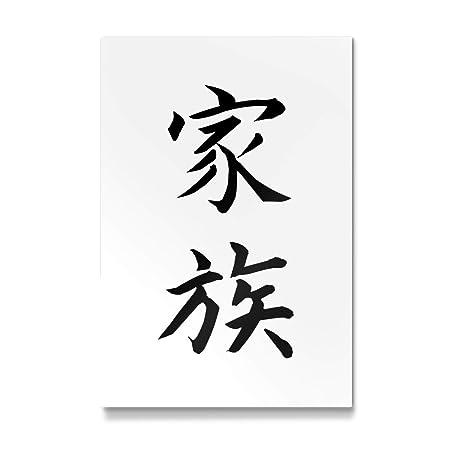 artboxONE Gallery Print 30x20 cm Family Japanese Calligraphy