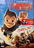 ASTRO BOY BY IMAGI STUDIOS VERSION DVD~BRAND NEW~FACTORY SEALED~IN CANTONESE & ENGLISH w/ CHINESE (TRADITIONAL & SIMPLIFIED) & ENGLISH SUBTITLE (IMPORTED FROM HONG KONG) REGION 3