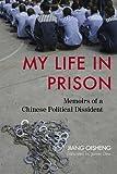My Life in Prison, Jiang Qisheng, 1442212225