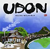 Toshiyuki Watanabe - Udon Original Soundtrack [Japan LTD CD] TOCT-11617