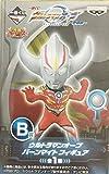 Most lottery Ultraman orb - appeared Hen ~ B Award Banmaito figure
