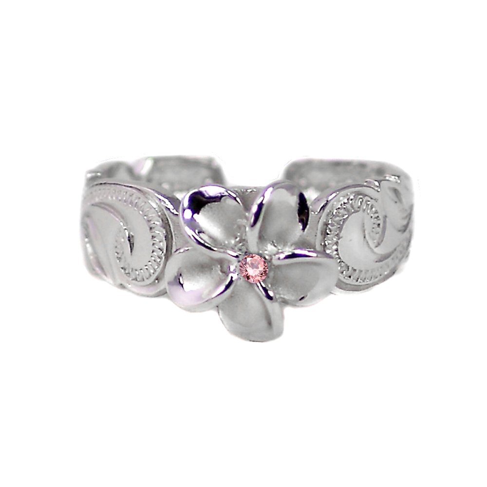 Hawaiian Sterling Silver Plumeria Toe Ring with Pink Synthetic Cz Crystal