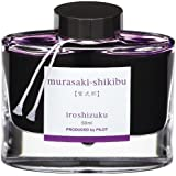 Pilot Iroshizuku Bottled Fountain Pen Ink, Murasaki-shikibu, Japanese Beautyberry, Purple (69221)