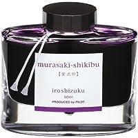 Namiki Iroshizuku Bottled Fountain Pen Ink, Chiku-rin Deep Lavender