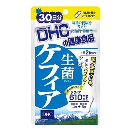 生菌ケフィア 30日分(DHC)