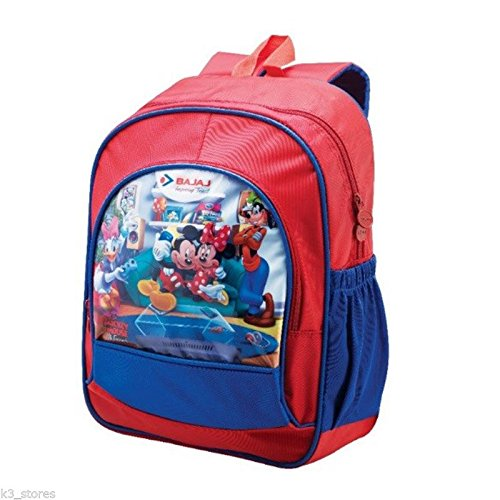 Top 10 Best School Bags under 500 : Best School Bags below Rs 500