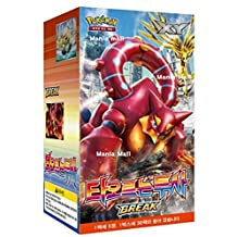 Pokemon cards XY BREAK Explosive Fighter Booster Box / Korean Ver by Pokemon Korea