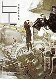 JAPANESE ILLUSTRATOR %3A%3A Yasushi suzu