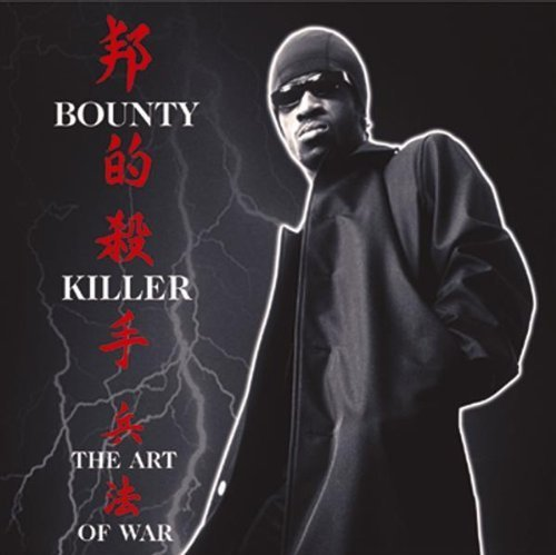 Ghetto Dictionary: Art of War by Bounty Killer