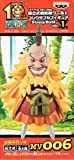 One Piece the Movie World Collectible figures StrongWorld Ver.1 MV006 gold Lion of Shiki single item