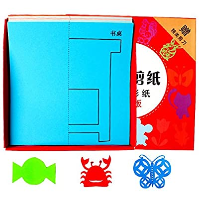 192pcs Cute Pattern DIY Paper Cutting Hand Craft Kids Skill Early Development Material For Kindergarten Activity Kit Toy For 3 Year Old: Toys & Games