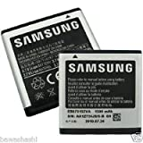 NEW SAMSUNG OEM EB575152VA BATTERY FOR GALAXY S Epic 4G Focus Captivate Vibrant i9000 SGH-T959V