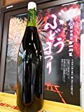 内田フルーツ農園 新酒 2018年産 アジロンワイン1.8L(一升瓶) 甘口 【山梨県産アジロンダック使用】
