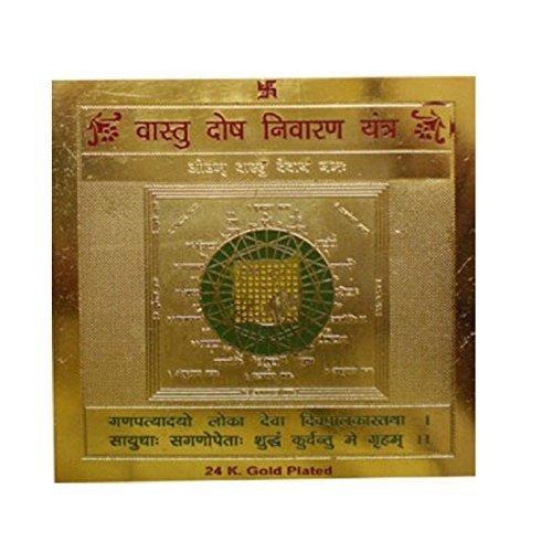 Divya Mantra Sri Chakra Sacred Hindu Geometry Yantram Ancient Vedic Tantra Scriptures Sree Vastu Puja Yantra for Dosh Nivaran, Meditation, Pooja, Meditation, Prayer, Office, Business, Home/Wall Deco
