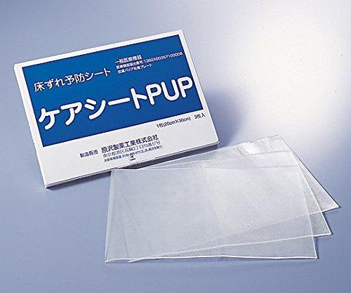 8-7917-01床ずれ予防シート(ケアシートPUP)200×300mm B07BDQLKK8