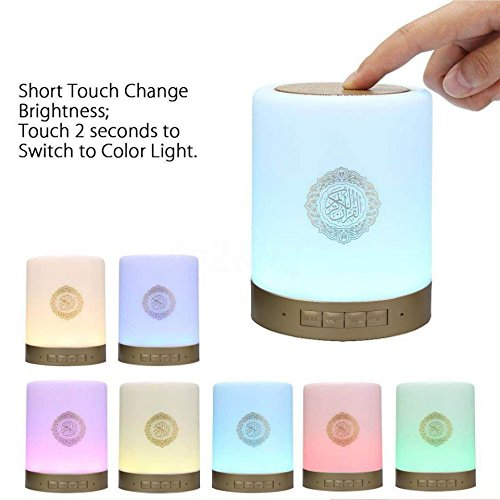 New Quran Smart Touch LED Lamp Bluetooth Speaker with Remote Rechargeable, Full Recitations of Famous Imams and Quran Translation in Many Languages Including English, Arabic, Urdu & More, On The Go. ()