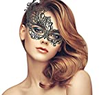duoduodesign Exquisite High-end Lace Masquerade Mask (Black/Sexy)