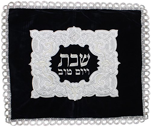 Majestic Giftware CCV110 Challah Cover Velvet with Plastic, 23 x 19