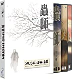 Mushi-Shi - Serie Completa Edicion Colecionista _ [Non-usa Format: Pal -Import- Spain ]