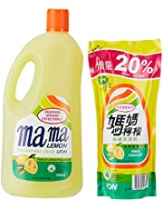 Mama Lemon Dishwashing Liquid