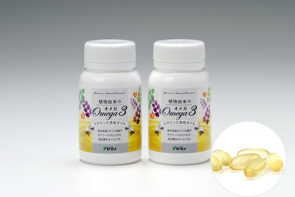 ふれあい生活館ヤマノ 植物由来のオメガ3 ダブルセット(チアシードオイル) B01LXRGFUW