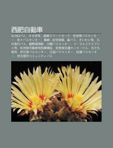 Amazon.co.jp: XI Fei Zi Dong ...