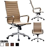 2xhome - Tan - Eames Style Ribbed Office Chair Tan Beige Ribbed Modern PU leather Executive with Wheels, Arms, Arm Rest & Tilt Adjustable Seat