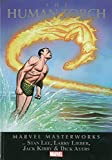 img - for Marvel Masterworks: The Human Torch Volume 1 book / textbook / text book