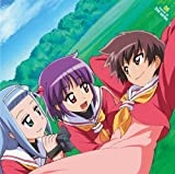 HAYATE THE COMBAT BUTLER CHARACTER CD 2ND SERIES 6