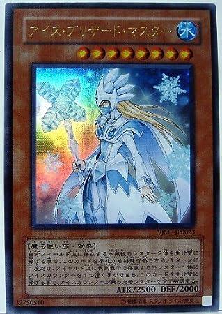 Tarjeta de Yu-Gi-Oh - Hielo de Blizzard Principal] [Ultra ...