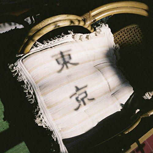 CD : Mignight In Tokoyo Vol.1 (Various Artists) (CD)