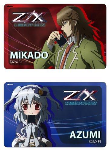 Z / X IGNITION design jacket sheet Mikado & Azumi - Ignition Jacket