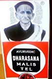 Dharasana Ayurvedic Massage Oil -Arthritis and Joint Pain Indian Remedy