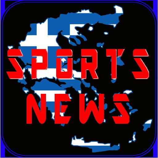 fan products of Greece Sports Channel