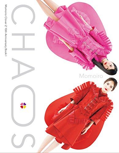 Momoiro Clover Z 10th Anniversary Book I CHAOSの商品画像