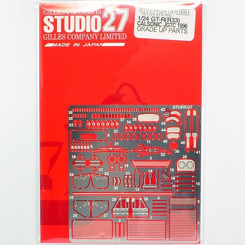 【STUDIO27/スタジオ27】1/24 GT-R(R33) カルソニック JGTC 1996 グレードアップパーツ