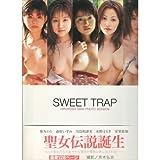 Sweet trap Azumi Kawashima, Haruki Mizuno, Izumi Morino, Yuuka Asato, Minori Aoi (Sweetbox) (2000) ISBN: 4877095039 [Japanese Import]