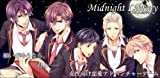 """Otome Game""""Midnight Library""""Prologue"""