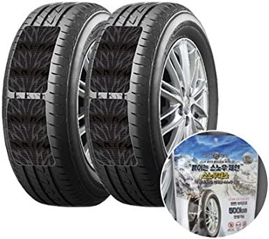 Amazon com: Snow Pass Snow Tire Chains Alternative More